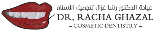 Dr Racha Ghazal Clinic